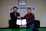 태백 국유림관리소 산림보호 협약