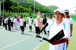 양구군 테니스연합회장기 대회