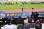 고성군수기 민관군 축구대회