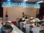 고성군 초 중학생 영어특활 발표대회