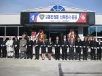 삼척경찰서 교통민원동 청사 준공