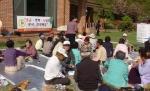 삼척 평생교육관 봉사활동