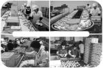 [강원농특산물전] 올 연합판매 1400억 매출 목표 순항