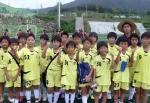 [화제] 춘천 박종환 축구교실