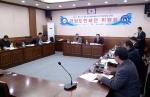 2016년 도민체전 개최지 선정 논의