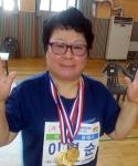 48세 전업주부 한국新 '번쩍'