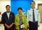홍천경찰서 절도피의자 검거 유공자 표창