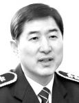 '효나눔'과 강원경찰의 召命