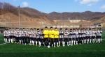 [금강대기 참가팀 프로필] 경기 Aceway FC