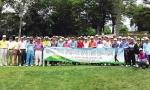 골프대회로 교포자녀 장학기금 마련