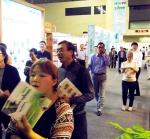 강원 '녹색산업 메카' 초석 다졌다