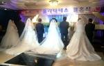 출소자 부부 4쌍 합동결혼 '새출발'