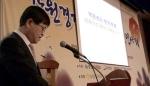 """""""올 총생산 38조8000억 목표 규제개혁으로 경제 활성화"""""""