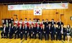 원주 평원중 농구부 창단