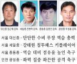 """""""2015 금강대기 우승은 우리 것"""""""