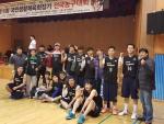 강원, 생활체육회장기 전국 농구 '우승'