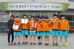 춘천여고 전국 농구대회 3위