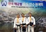 동해시청 김슬기 양구서 '금빛메치기'