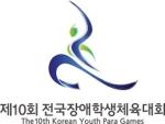 각본없는 감동드라마 강원서 '팡파르'