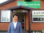 [강원창조경제 현장을 가다] 16. 농업법인 햇곡원(홍천)