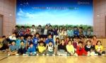 [평화를 노래하라] 1. 철원 대마리 묘장초등학교