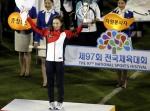 MVP 수영 김서영