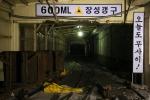 옛 광산 근로자를 위한 '귀향, 보람, 약속' 프로젝트