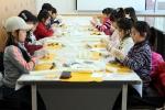 삼척교육문화관 겨울방학 특강 종강