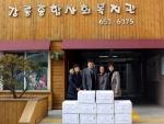 새터민 떡국떡·손만두 전달