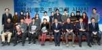 이달의 좋은 프로그램상 KBS 강릉 수상