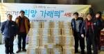 영월 한국자재산업 가래떡 전달
