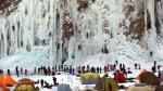 판대아이스파크 빙벽장 성황