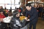 장애인체육후원회 용품 구입비 전달
