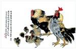 정유년 맞아 닭·호랑이 그림 25점 전시
