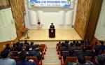 고기연 동부지방산림청장 취임식