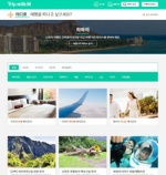 여행자-현지 바로 연결 '공정여행 플랫폼' 역할