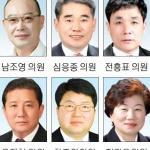 """""""태권도 선수단 전용 체육관 건립을"""""""