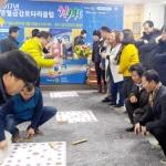 영월 금강로타리클럽 척사대회