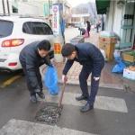 철원우체국 깨끗한 도로만들기 대청소