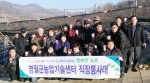 영월군농기센터 농가 일손돕기