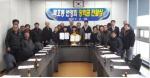 동해 묵호동 번영회 장학금 전달