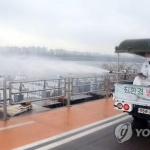 서울 또 뚫렸다…한강 인근 쇠기러기서 AI 바이러스 검출