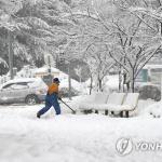 강원 22∼23일 15㎝ 이상 '눈'…그친 뒤 기온 '뚝'