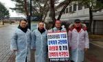 오색케이블카 비대위 1인 시위
