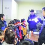 화천경찰, 초등생 초청 체험프로그램 진행