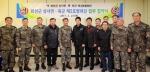 화천 민· 군 협력 포사격 훈련 갈등 해소