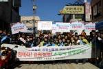 양양 전통시장 활성화 캠페인