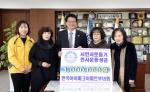 반곡아이파크부녀회 후원금 전달