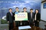 NH농협은행 홍천지부 적립기금 전달