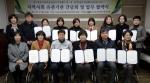 춘천효자복지관 살기좋은 마을만들기 협약